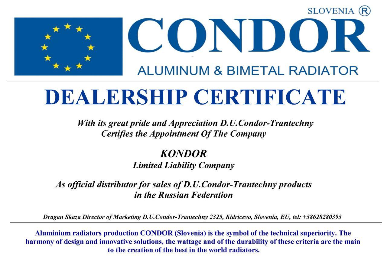 радиаторы condor отзывы